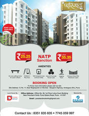 1 BHK Affordable homes at Ambegaon (kh.) Pune