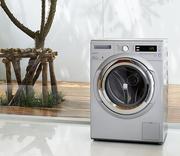 Fully Automatic Washing Machine Online | Fully Automatic Washing Machi