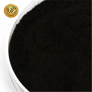 We are India's best humic acid suppliers and manufacturers