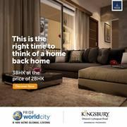 3 BHK Flats in Charholi - Kingsbury-Pride World City
