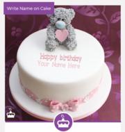 Birthday Cakes With Name